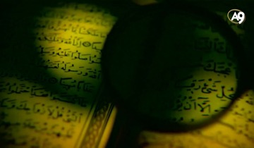 Miracles of the Qur'an: The Identity Hidden in The Fingerprint