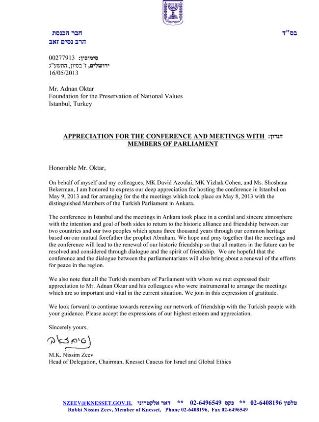 letter to a government official