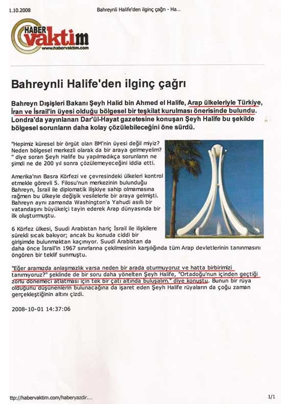 bahreynlihalife habervaktim011008