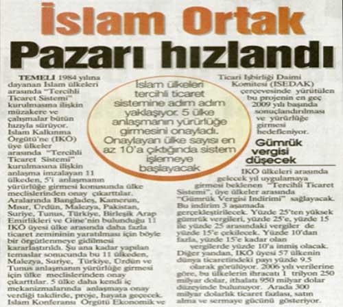 islamortak terc220808
