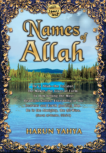 Read or download names of allah names of allah altavistaventures Images