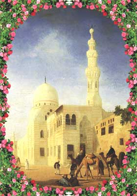 The Kaid Bey Mosque