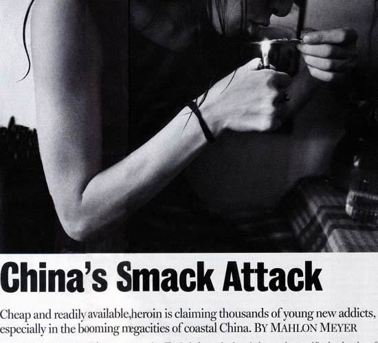 china smack attack